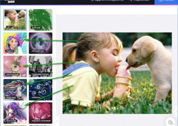 Pics Art программа онлайн для компьютера бесплатно работаем с браузера