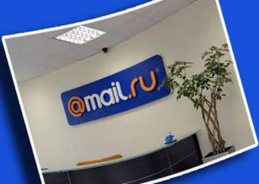 История Mail.ru как была создана эта поисковая система