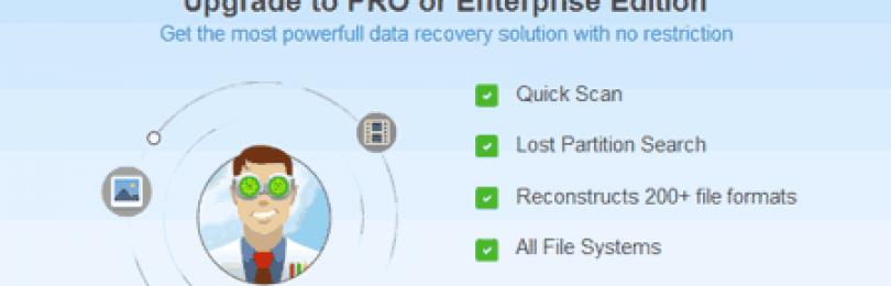 Disk Drill for Windows быстрое восстановление информации