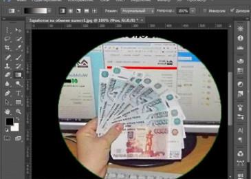 Как заработать в интернете на фотошопе дома