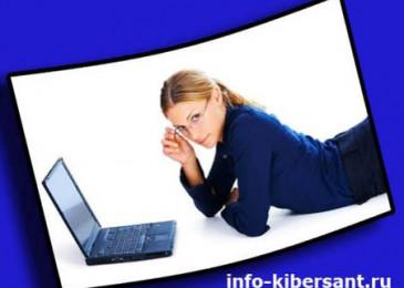 Как Установить (Программу) На Компьютер Полный Этап