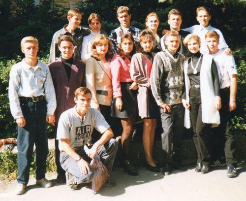 группа перед академией
