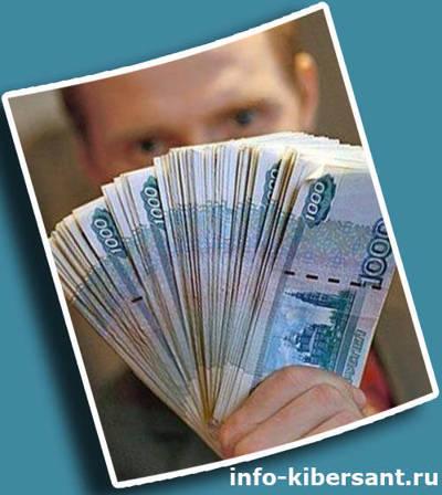 Как заработать деньги на сайте 1