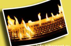 Что означают горячие клавиши Windows 7— основные значения