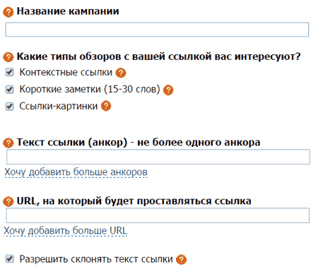 компания гогетлинкс
