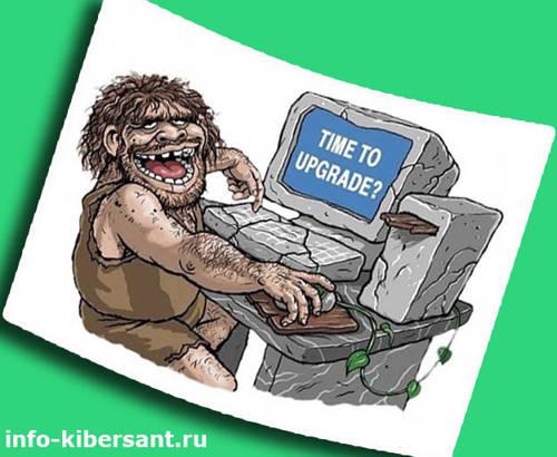 когда появился первый компьютер