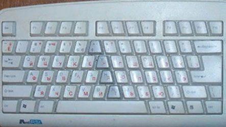 Как почистить клавиатуру у себя в квартире