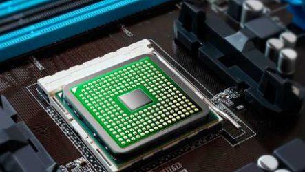 Центральный процессор компьютера его основная характеристика
