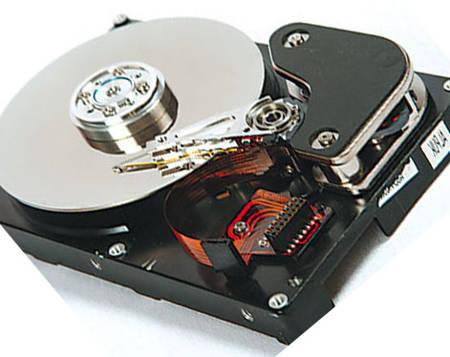 жесткий диск внутненний