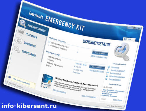 Emsisoft Emergency Kit (EEK)