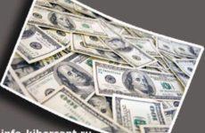 Как заработать деньги новичку способы заработка