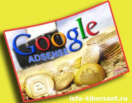 Как заработать на Google 1
