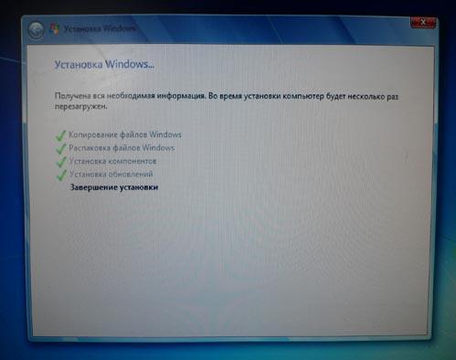 переустановить операционную систему, завершение установки