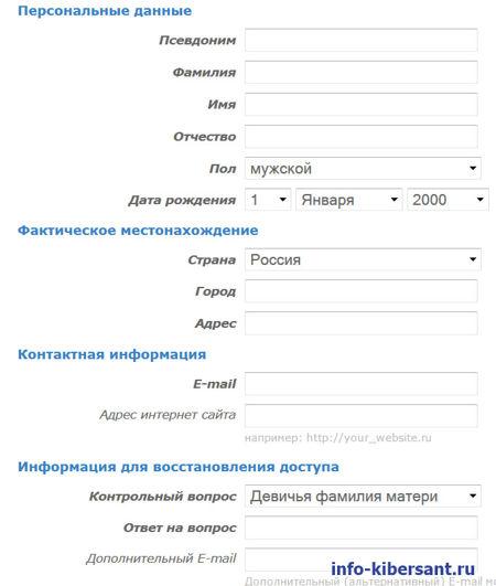 персональные данные вебмани
