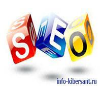 Самостоятельная оптимизация сайта seo