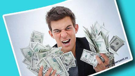 Как заработать деньги через интернет написанием статей