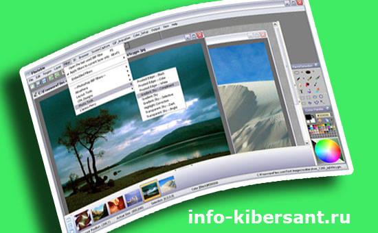 бесплатный графический редактор фотографий, Photobie