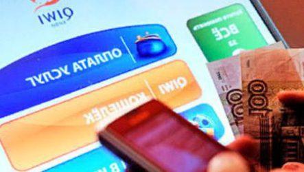 Создать электронный кошелек QIWI сможет каждый