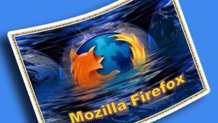 Как ускорить Mozilla Firefox за 10 минут