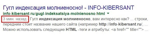 гугл индексация 1