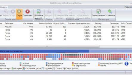 O&O Disk Defrag Free программа для дефрагментации жесткого диска