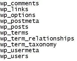 первые таблицы базы
