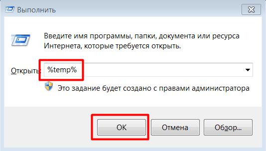 как ускорить работу компьютера 1