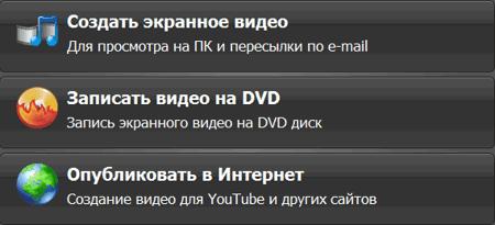 опубликовать видео в интернете