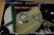 Программа для форматирования жесткого диска Hard disk Low