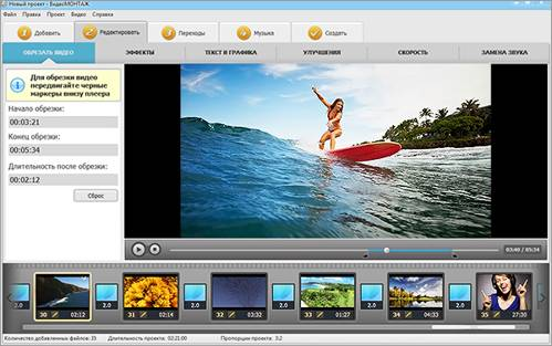 Программа Для Осветления Видео