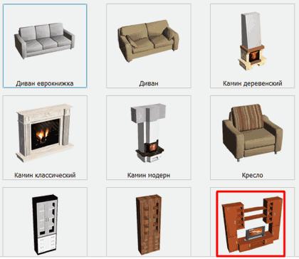добавить мебель