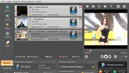 Программа ВидеоМастер быстрый помощник в конвертации видео