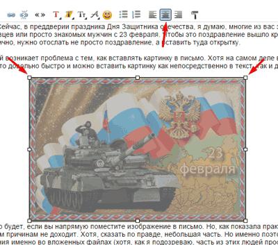 редактируем размер изображения