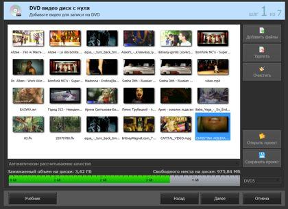 Программу для записи виндовс на диск на русском