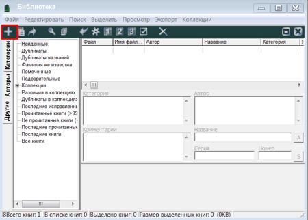 импортировать текст из файла