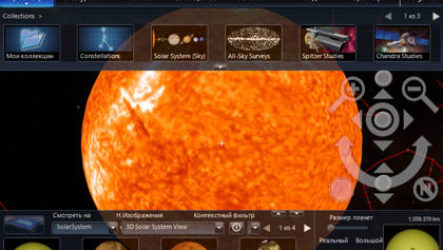 WorldWide Telescope ваше путешествие в космос