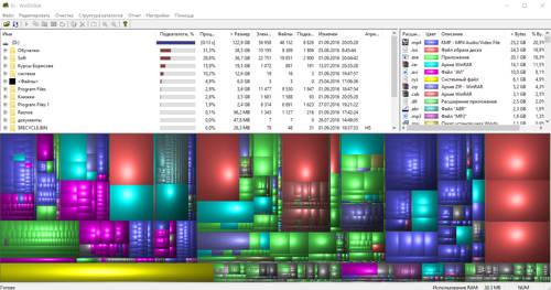Программа анализа для диска жесткого