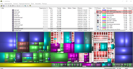 mp4 файлы