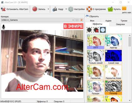программа для веб камеры