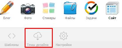 Сайт шаблоны