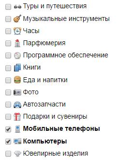 выбор товара