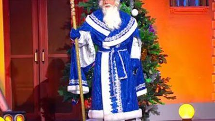 День Рождества наступит завтра