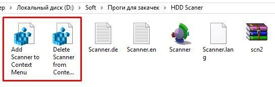 файлы реестра