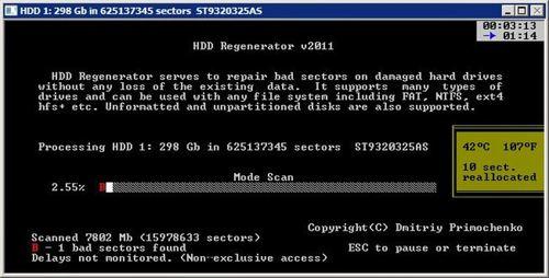 HDD Regenerator5