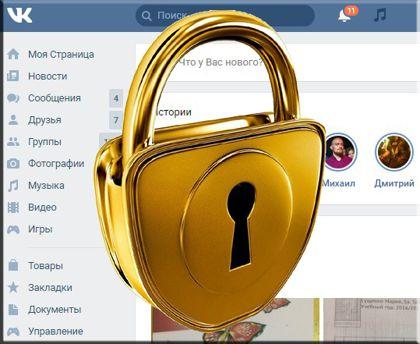 Как Обойти Запрет ВКонтакте