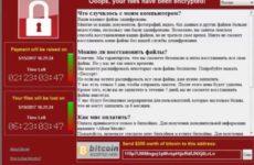 Новый вирус вымогатель WannaCry