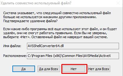 совместный файл