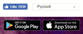 плеер русский