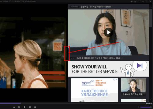 Убираем рекламу из KMPlayer по центру и справа