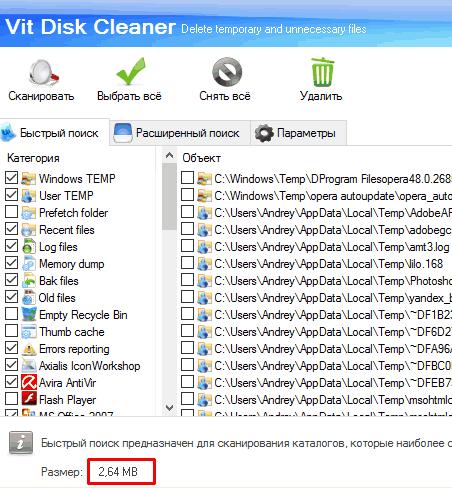Vit Disk Cleaner